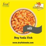 Dry Soda Fish - Sode / सोडे
